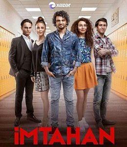 سریال جدید ترکی امتحان قسمت 222
