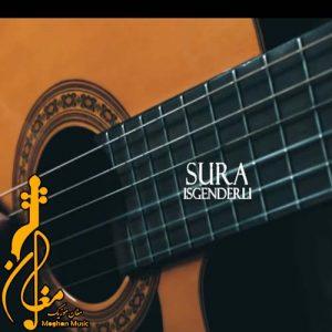 دانلود آهنگ ترکی سورا اسکندرلی به نام کوپامیوروم سندن