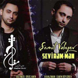 amil Veliyev Sevirem Men 300x300 - دانلود آهنگ ترکی شامیل ولی اف به نام سویرم من