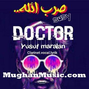 آهنگ ترکی یوسف مارالان به نام دکتر 300x300 - دانلود آهنگ ترکی یوسف مارالان به نام دکتر