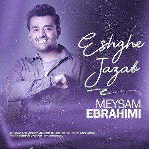 آهنگ جدید میثم ابراهیمی به نام عشق جذاب 300x300 - دانلود آهنگ جدید میثم ابراهیمی به نام عشق جذاب