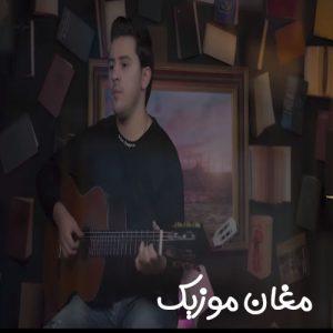 ممدوف بنام بیلمیرسن اخی 300x300 - دانلود آهنگ ترکی سیمور ممدوف به نام بیلمیرسن اخی