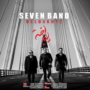 7 Band Delbakhte 300x300 - دانلود آهنگ جدید ۷ باند به نام دلباخته