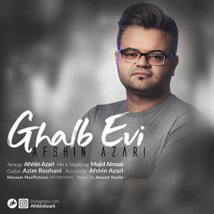Afshin Azari Ghalb Evi 300x300 - دانلود آهنگ جدید افشین آذری به نام قلب اوی