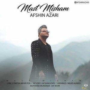 Afshin Azari Mast Misham 300x300 - دانلود آهنگ جدید افشین آذری به نام مست میشم
