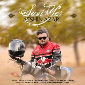 Afshin Azari Sani Yar 300x300 - دانلود آهنگ جدید افشین آذری به نام سنی یار