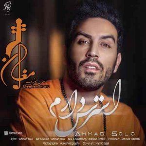 Ahmad Solo – Stress Daram 300x300 - دانلود اهنگ جدید احمد سولو به نام استرس دارم