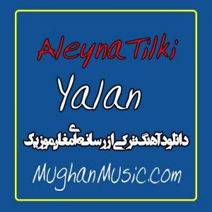 Aleyna Tilki Yalan 300x300 - دانلود آهنگ ترکی آلینا تیلکی به نام یالان