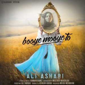 Ali Ashabi Booye Mooye To 300x300 - دانلود آهنگ جدید علی اصحابی به نام بوی موی تو