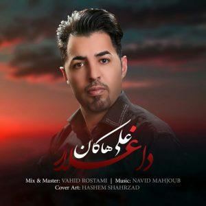Ali Hakan Called Daghlar 300x300 - دانلود آهنگ جدید علی هاکان به نام داغلار