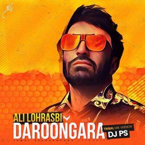 Ali Lohrasbi Daroongara 300x300 - دانلود ریمیکس جدید علی لهراسبی به نام درونگرا