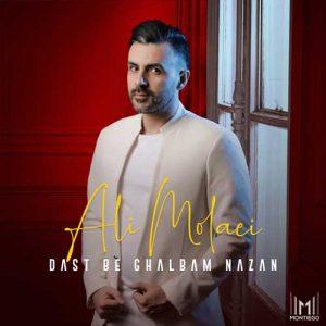Ali Molaei Dast Be Ghlbam Nazan 300x300 - دانلود آهنگ جدید علی مولایی به نام دست به قلبم نزن