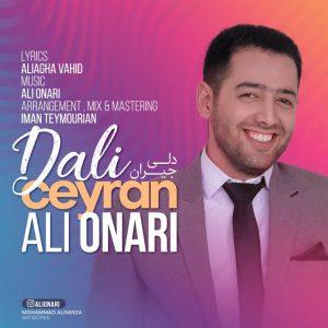 Ali Onari Called Dali Ceyran 300x300 - دانلود آهنگ جدید علی اناری به نام دلی جیران