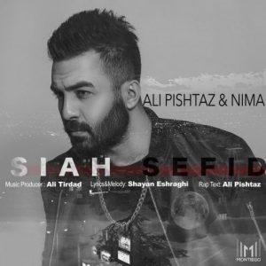Ali Pishtaz Siah Sefid 496x496 300x300 - دانلود آهنگ جدید علی پیشتاز به نام سیاه سفید