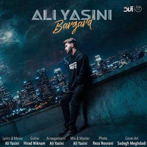 Ali Yasini Bargard 300x300 - دانلود آهنگ جدید علی یاسینی به نام برگرد