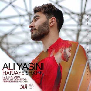Ali Yasini Har Jaye Shahr 300x300 - دانلود آهنگ جدید علی یاسینی به نام هر جای شهر
