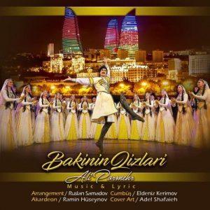 Ali Pormehr Bakinin Qizlari Cover 300x300 - دانلود آهنگ جدید علی پرمهر به نام باکی نین قیزلاری