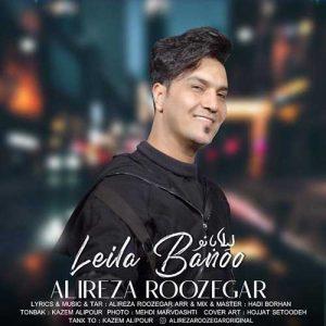 Alireza Roozegar Leila Banoo 300x300 - دانلود آهنگ جدید علیرضا روزگار به نام لیلا بانو