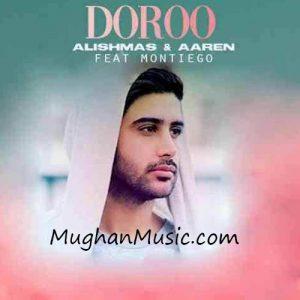 Alishmas And Montiego – Doroo 300x300 - دانلود آهنگ جدید علیشمس و مونتیگو به نام دورو