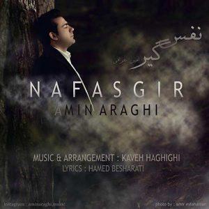 Amin Araghi Nafasgir 300x300 - دانلود آهنگ جدید امین عراقی به نام نفس گیر