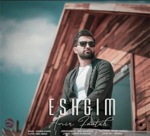 Amir Faateh Eshgim 300x271 - دانلود آهنگ جدید امیر فاتح به نام عشقیم