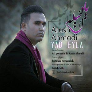 دانلود آهنگ جدید آرش احمدی به نام یاد ائیله