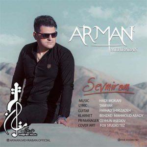 Arman Mehraban Sevmirem 300x300 - دانلود اهنگ ترکی آرمان مهربان به نام سومیرم