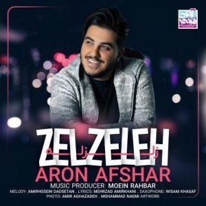 Aron Afshar Zelzeleh 300x300 - دانلود آهنگ جدید آرون افشار به نام زلزله