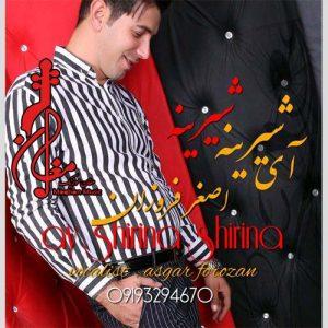 Asghar Forozan Ay Shirine Shirine 300x300 - دانلود اهنگ ترکی اصغر فروزان به نام آی شیرینه شیرینه