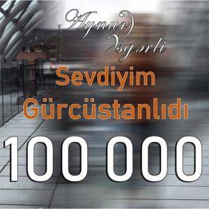 Aynur Esgerli Called Sevdiyim Gurcustanlidi 300x300 - دانلود آهنگ جدید آینور عسگرلی به نام سودییم گرجستانلدی