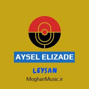 Aysel Elizade – Ele Bu - دانلود آهنگ ترکی آیسل علیزاده به نام اله بو