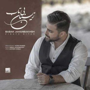 Babak Jahanbakhsh Zibaye Bitab 300x300 - دانلود آهنگ جدید بابک جهانبخش به نام زیبای بی تاب