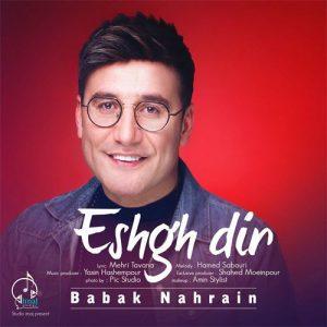 Babak Nahrain Eshgh Dir 300x300 - دانلود آهنگ ترکی بابک نهرین به نام عشق دیر