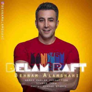 Behnam Alamshahi Delam Raft 300x300 - دانلود آهنگ جدید و شاد بهنام علمشاهی به نام دلم رفت