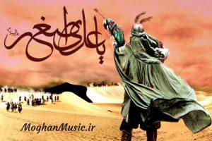 Behzad Noori Called Asgharim Taje Sarim 300x200 - دانلود نوحه ترکی بهزاد نوری به نام اصغریم تاج سریم