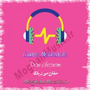 Cinare Melikzade Don desem 300x300 - دانلود آهنگ ترکی چیناره ملک زاده به نام دون دسم