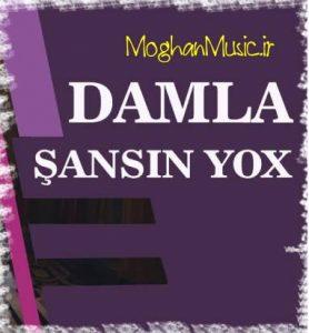Damla Şansın Yox 278x300 - دانلود آهنگ ترکی داملا به نام شانسن یوخ