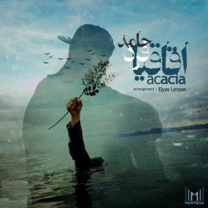 Danial Javan Hamseda 1 300x300 - دانلود آهنگ جدید حامد فرد به نام اقاقیا