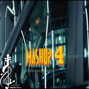 Dj Roshka Sevil Sevinc Ozan Kocer Mashup 4 300x300 - دانلود آهنگ ترکی سویل سوینج و دیجی روشکا به نام ماشوپ 4