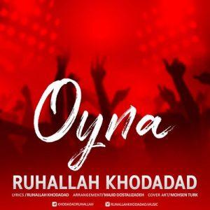 آهنگ جدید ترکی روح الله خداداد به نام اوینا