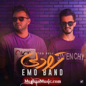 EMO Band Too Deli 300x300 - دانلود آهنگ جدید امو بند به نام تو دلی