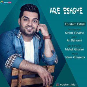 Ebrahim Fallah Are Eshghe 300x300 - دانلود آهنگ جدید ابراهیم فلاح به نام آره عشقه