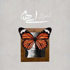 Ehaam Shahzadeye Bi Eshgh 300x300 - دانلود آهنگ جدید گروه ایهام به نام شهزاده بی عشق