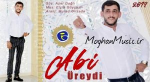 Elcin Goycayli Ureydi Abi 300x165 - دانلود آهنگ ترکی الچین گویچلی به نام اوریدی آبی
