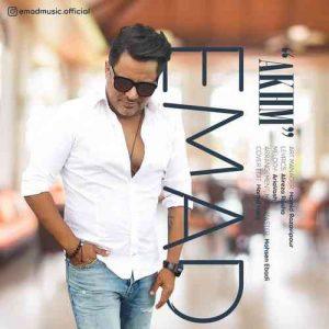 Emad Akhm 300x300 - دانلود آهنگ جدید عماد به نام اخم