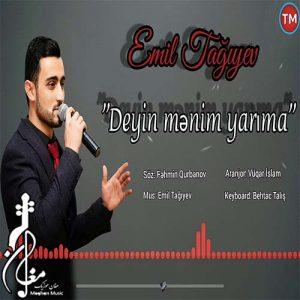 دانلود آهنگ ترکی امیل تقی اف به نام دین منیم یاریما