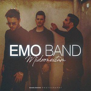Emo Band Midoonestam 300x300 - دانلود آهنگ جدید امو بند به نام میدونستم