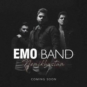 Emo Band Nemikhastam Soon 300x300 - دانلود آهنگ جدید امو باند به نام نمیخواستم