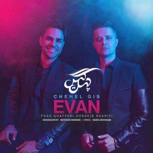 Evan Band – Chehel Gis 300x300 - دانلود آهنگ جدید ایوان بند به نام چهل گیس