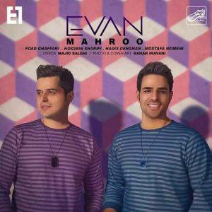 Evan Band Mahroo 300x300 - دانلود آهنگ جدید ایوان بند به نام مهرو